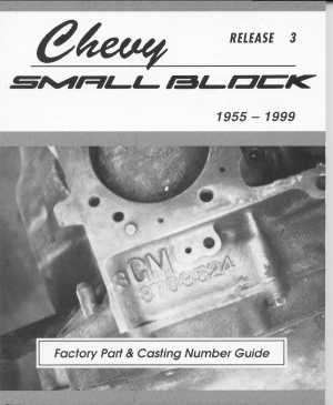 Oltrucks Quot Chevrolet Small Block Engines Factory Casting